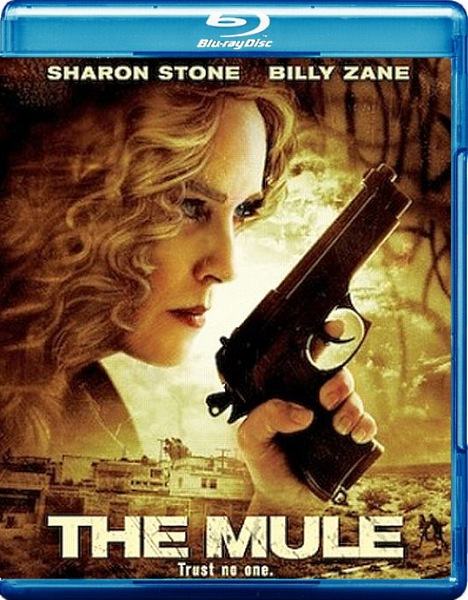 <h2>Мул / The Mule (2013)</h2>
