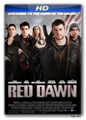 <h2>Неуловимые / Красный рассвет (2012)</h2>
