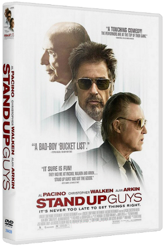 <h2>Реальные парни / Stand up guys (2013)</h2>
