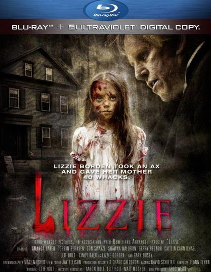 <h2>Лиззи</h2>