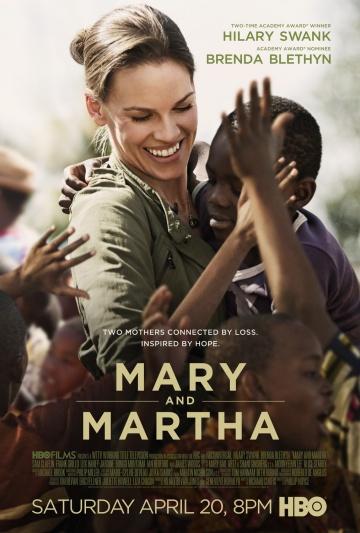 <h2>Мэри и Марта</h2>