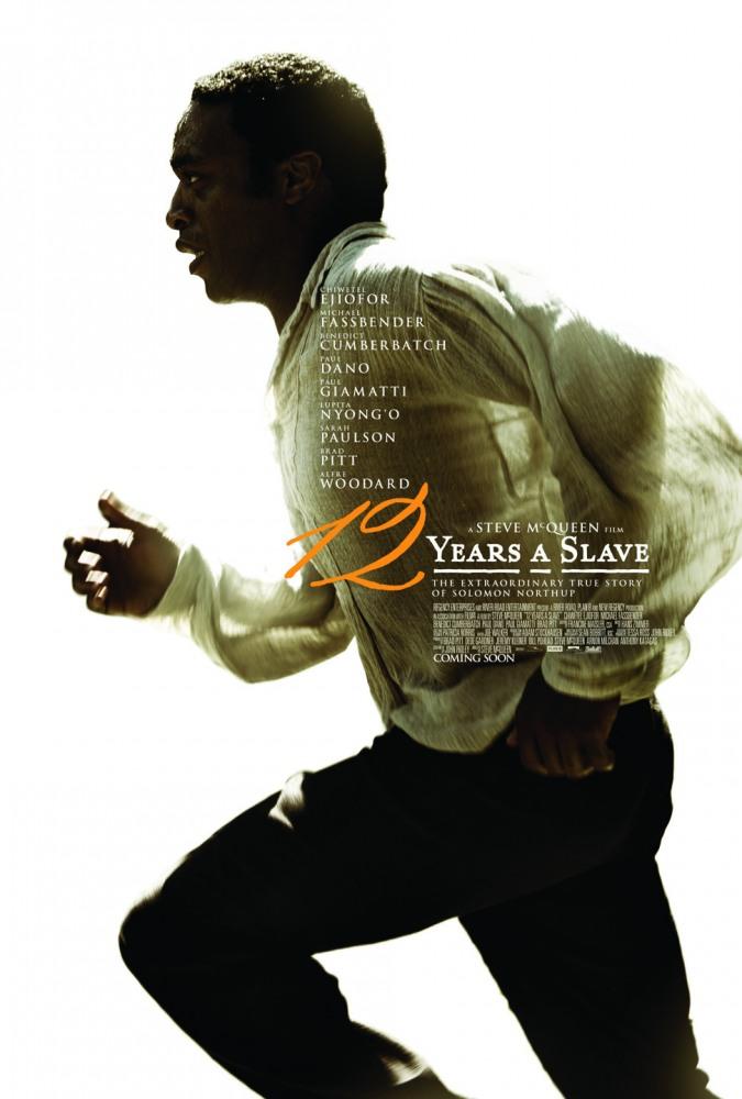 <h2>Двенадцать лет рабства</h2>